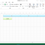分数描画プログラム