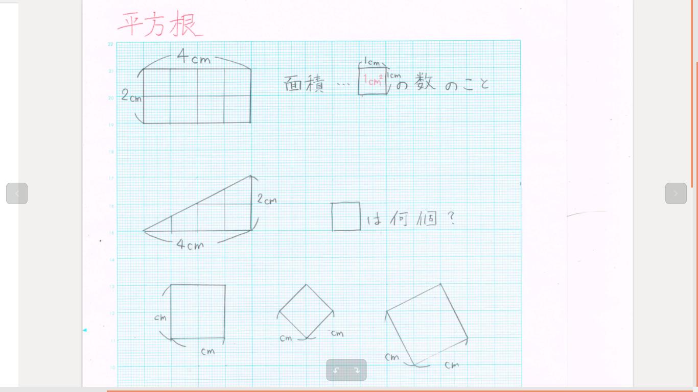 http://fukuokaguruguru.candypop.jp/katekyo/wp-content/uploads/heiho.png