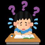 英単語の覚え方について考察
